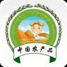 中国农产品交易中心