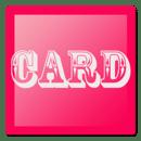 信用卡优惠(2013缴税信息)