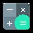 X计算器 最新3.33版本