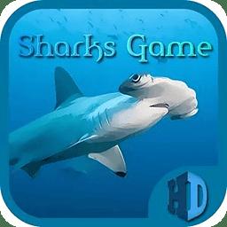 鲨鱼免费游戏