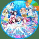 Aqours Sunshine - Xperia Theme