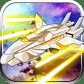 彩京战机2