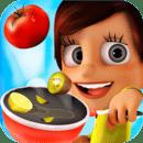 儿童厨房烹饪游戏