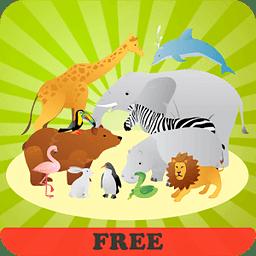 为孩子们的动物世界下载安卓最新版 手机app官方版免费安装下载 豌豆荚