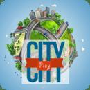 模拟城市免验证版