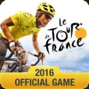 环法自行车赛2016