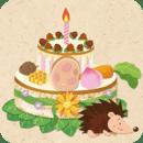 小刺猬的生日蛋糕