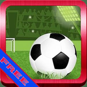 移动足球世界杯 3D