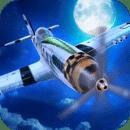 战争 飞机 空 袭 - War Planes