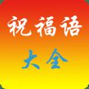 新年节日春节祝福短信