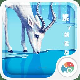 白鹿动物梦象动态壁纸