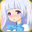 天使のコスメティシャン【美少女天使育成】