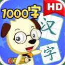 学汉字基础