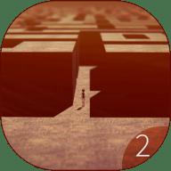 走出迷宫2