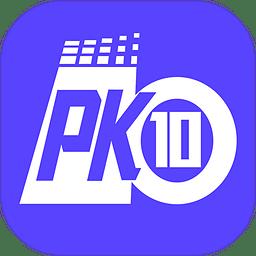 PK10计划