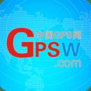 中国GPS网