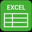 我的Excel