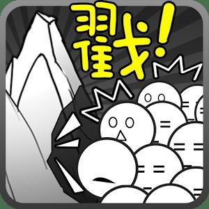 愚公移山2