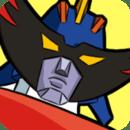 超合体魔术机器人