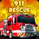 911消防救援车2016年3D