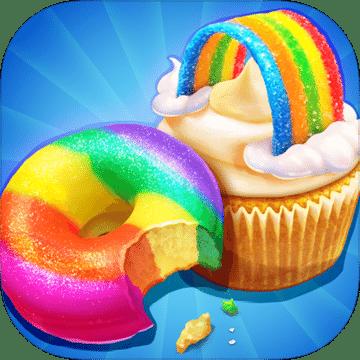 彩虹蛋糕店—甜点大厨!