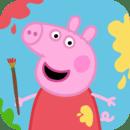 小猪佩奇学画画