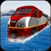 水 火车 冲浪 模拟器