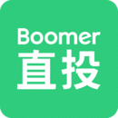 Boomer直投