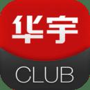 华宇CLUB