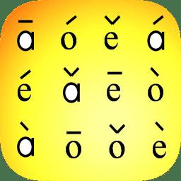 拼音教学视频