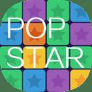 Pop Star-消灭星星(免费,简单,最小,FlatUI)