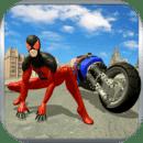 超级蜘蛛英雄飞行自行车城市之战