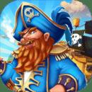 海盗珠宝奇兵