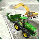 Excavator Snow Loader Tractor