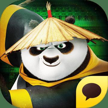 功夫熊猫 for Kakao