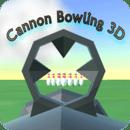 大炮保龄球3D