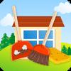 清洁游戏 - 干净的房子