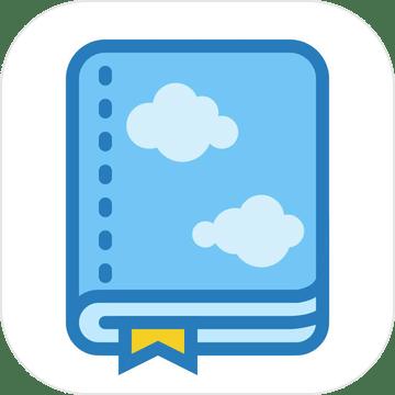 你的日记 - 可以「时光倒流」和「平行空间」的日记