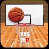 篮球比赛2017