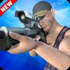 狙击手杀手:射击游戏