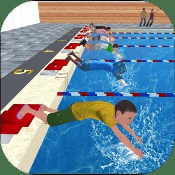 儿童水上游泳锦标赛