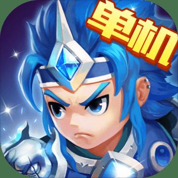 三国演义:吞噬无界-小霸王FC系列单机版RPG游戏