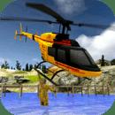 直升机救援2017 Sim 3D