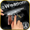 eWeapons™ 枪模拟器