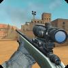 山狙击手 - 现代战斗狙击手游戏