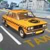 驾驶出租车LADA 3D模拟器