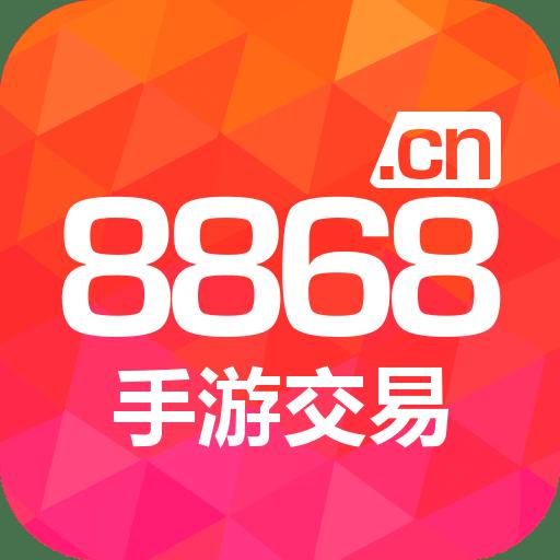 8868手游交易