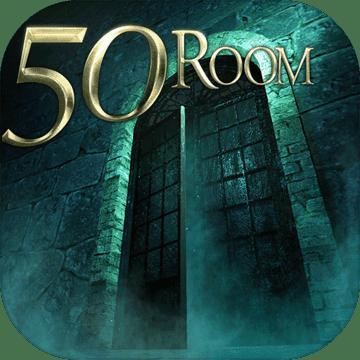 密室逃脱:越狱逃生挑战50个房间2