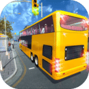 长途汽车司机模拟器3D