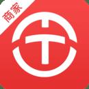 粵通卡ETC車寶商家版